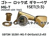 GOTOH SG381MG-T-04/Gold/L3+R3 ロック式 ギターペグ